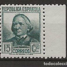 Sellos: R8/ ESPAÑA 683B**, BIEN CENTRADO, VARIEDAD DE COLOR. Lote 181919692