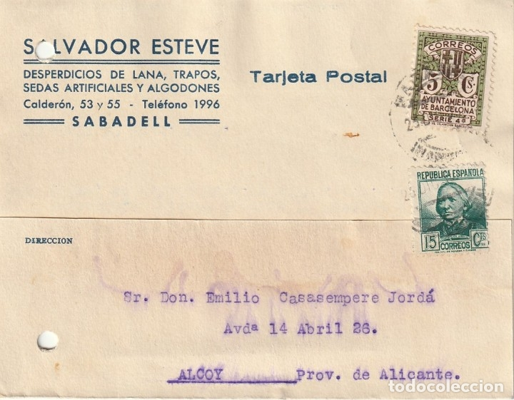 TARJETA POSTAL PRIVADA (1935) (Sellos - España - II República de 1.931 a 1.939 - Cartas)