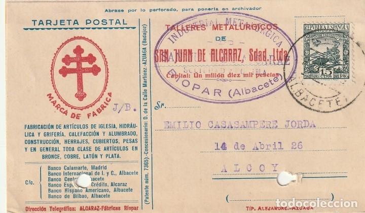 TARJETA POSTAL PRIVADA (CONMEMORACIÓN DEL III ANIVERSARIO DE LA MUERTE DE LOPE DE VEGA 15 CTS)(1935) (Sellos - España - II República de 1.931 a 1.939 - Cartas)