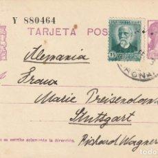 Sellos: TARJETA POSTAL DE LA 2ª REPÚBLICA (ESCRITA EN ALEMÁN Y ENVIADA A STUTTGART) (1935). Lote 182015993