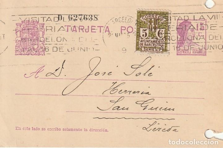 TARJETA POSTAL DE LA 2ª REPÚBLICA (1935) (Sellos - España - II República de 1.931 a 1.939 - Cartas)