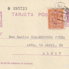 Sellos: TARJETA POSTAL DE LA 2ª REPÚBLICA (1935). Lote 182016218