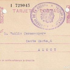 Sellos: TARJETA POSTAL DE LA 2ª REPÚBLICA (MATASELLOS DEL MINISTERIO DE LA GUERRA - DIARIO OFICIAL) (1933). Lote 182016442