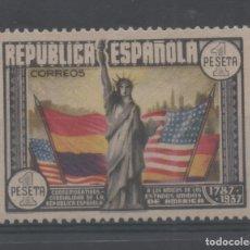 Sellos: ESPAÑA=EDIFIL Nº763_CONSTITUCION USA_NUEVO SIN FIJASELLO_CATALOGO 50 EUROS_ VER FOTOS. Lote 182069441
