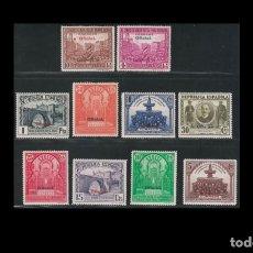 Sellos: ESPAÑA- 1931 - II REPUBLICA - EDIFIL 620/629 - SERIE COMPLETA - MNH** - NUEVOS - VALOR CATALOGO 110€. Lote 182227998