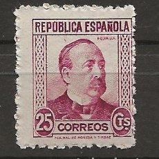 Sellos: R35.B2.G-SUB / 1933-1935, PERSONAJES, EDF. 685. Lote 182518197