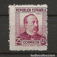 Sellos: R35-B3.G-SUB / 1933-1935, PERSONAJES, EDF. 685. Lote 182519041