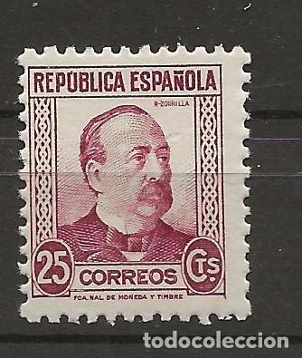 R35.V2.G-SUB/ 1933-1935, PERSONAJES, EDF. 685 (Sellos - España - II República de 1.931 a 1.939 - Nuevos)