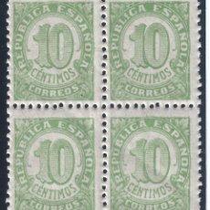Sellos: EDIFIL 746 CIFRAS 1938 (BLOQUE DE 4). MNH **. Lote 182602633