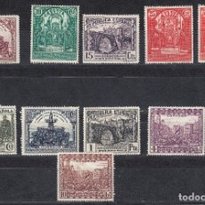 Sellos: 1931 EDIFIL 604/13* NUEVOS CON CHARNELA. CONGRESO UPP (1019). Lote 182635288