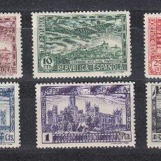 Sellos: 1931 EDIFIL 614/19* NUEVOS CON CHARNELA. CONGRESO UPP (1019). Lote 182642606