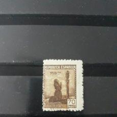 Sellos: EDIFIL NE 52 * ESPAÑA 1939. Lote 182644233