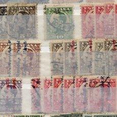 Sellos: ESPAÑA - LOTE DE SELLOS USADOS - ALFONSO XIII REHABILITADO REPUBLICA ESPAÑOLA - SON LOS DE LA FOTO . Lote 182644263