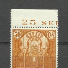 Sellos: SELLO DE LA UNION POSTAL PANAM. DE 50 CTS. ERROR DE COLOR. . Lote 182728442