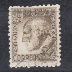 Sellos: 1934 EDIFIL 680 USADO. RAMON Y CAJAL (1019). Lote 182736075