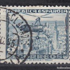 Sellos: 1935 EDIFIL 689 USADO. AUTOGIRO LA CIERVA (1019). Lote 182736132