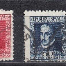 Sellos: 1935 EDIFIL 690/93 USADOS. CENTENARIO MUERTE LOPE DE VEGA (1019). Lote 182736162