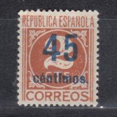 Sellos: 1938 EDIFIL 744* NUEVO CON CHARNELA (1019). Lote 182745236