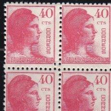 Sellos: EDIFIL 751** 40C ROJO BLOQUE DE 4. Lote 182794913