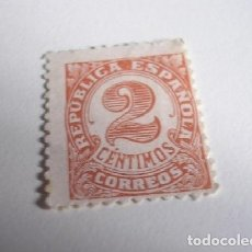 Sellos: FILATELIA SELLO DE 2 CENTIMOS DE LA REPÚBLICA ESPAÑOLA. Lote 182795823