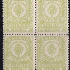 Sellos: EDIFIL GIRO POSTAL 10C VERDE BLOQUE DE 4. Lote 182797667