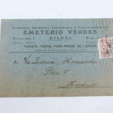 Sellos: TARJETA POSTAL 1932, LIBRERIA EMETERIO VERDES ( BILBAO ) - VITORIA. CIRCULADA CON SELLO DE ALFONSO X. Lote 182826503