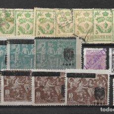 Sellos: LOTE DE SELLOS DE BENEFICENCIA, FISCALES Y TELEGRAFOS. Lote 182972688