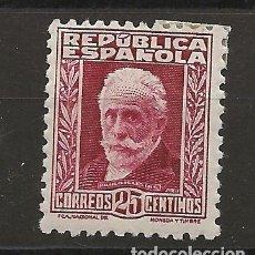 Sellos: R35/ ESPAÑA 1932, EDIFIL 664 MH*, PERSONAJES Y MONUMENTOS. Lote 183028420