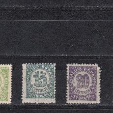 Sellos: 1938 EDIFIL 745/50** NUEVOS SIN CHARNELA. CIFRAS.. Lote 147542914
