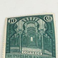 Sellos: 1931 III CONGRESO DE LA UNIÓN POSTAL E/605. Lote 183386435