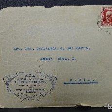 Sellos: CARTA DE MADRID A CADIZ CON SELLO DE 30 CTS. AÑO 1933 Y MEMBRETE DE JOYERIA JOSE PEREZ . Lote 183498015
