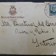 Sellos: CARTA DE CADIZ CON SELLO DE 15 CTS. AÑOS 30 Y MEMBRETE DEL HOTEL DE FRANCIA Y PARIS. Lote 183498670