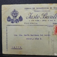 Sellos: CARTA DE VALENCIA A CADIZ CON SELLO DE 30 CTS AÑO 1933 CON MEMBRETE Y CARTA DE JUSTO BURILLO. Lote 183527417