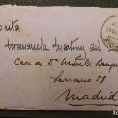 Sellos: CARTA DE CADIZ A MADRID CON SELLO DE 30 CTS AÑO 1932. Lote 183588021