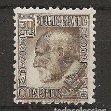 Sellos: R35.B1/ ESPAÑA 1934, EDIFIL 680 MH*. Lote 183603877