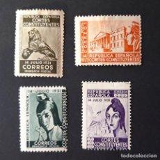 Sellos: 4 SELLOS 1931 CORTES CONSTITUYENTES REPÚBLICA ESPAÑOLA, SEÑAL DE FIJASELLOS Y FALLOS AL DORSO. Lote 183898053