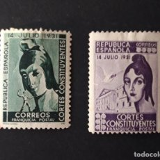 Sellos: 2 SELLOS 1931 CORTES CONSTITUYENTES REPÚBLICA ESPAÑOLA, SEÑAL DE FIJASELLOS Y FALLOS AL DORSO. Lote 183898113