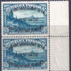 Sellos: EDIFIL 789 II ANIVERSARIO DE LA DEFENSA DE MADRID 1938 (VARIEDADES EN LA SOBRECARGA). LUJO. MNH **. Lote 184146382