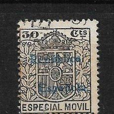 Sellos: ESPECIAL MOVIL SOBRECARGA REPUBLICA ESPAÑOLA - 14/28. Lote 184160888
