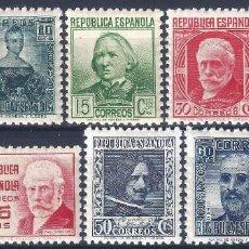 Sellos: EDIFIL 731-740 CIFRA Y PERSONAJES 1936-1938 (SERIE COMPLETA). CENTRADO DE LUJO. MNH **. Lote 184225700