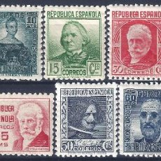 Sellos: EDIFIL 731-740 CIFRA Y PERSONAJES 1936-1938 (SERIE COMPLETA). CENTRADO DE LUJO. MNH **. Lote 184226981
