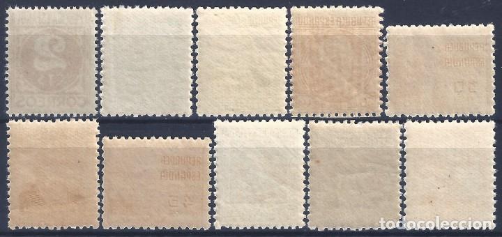 Sellos: EDIFIL 731-740 CIFRA Y PERSONAJES 1936-1938 (SERIE COMPLETA). CENTRADO DE LUJO. MNH ** - Foto 2 - 184226981
