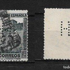 Sellos: ESPAÑA 1932 EDIFIL 673 PERFORADO - 9/16. Lote 184296092