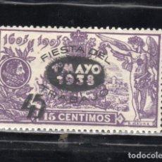 Sellos: ED Nº 761* NUEVO CON SEÑAL DE FIJASELLOS. Lote 184532607
