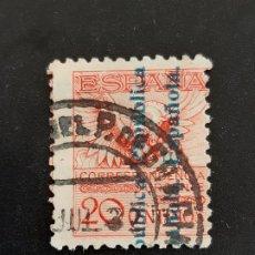 Sellos: EDIFIL 603 , PEGASO 1931. Lote 184691406
