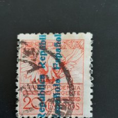 Sellos: EDIFIL 603 , PEGASO 1931. Lote 184691525