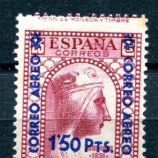 Sellos: EDIFIL 785. MONTSERRAT SOBRECARGADO. NUEVO SIN FIJASELLOS.. Lote 184718927