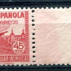 Sellos: EDIFIL 795. 45 CTS EJÉRCITO POPULAR. NUEVO SIN FIJASELLOS, GOMA ALGO ANARANJADA. Lote 184719122