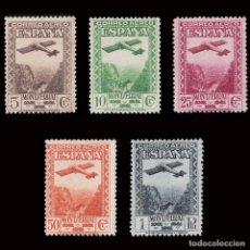 Sellos: II REPÚBLICA.1931. IX CENT.MONTSERRAT.SERIE.MNH.EDIFIL.650-654. Lote 184722065