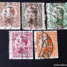 Sellos: CINCO SELLOS USADOS DE LA SERIE 593-603, LOS DE LA FOTO. ALFONSO XIII.. Lote 184780231